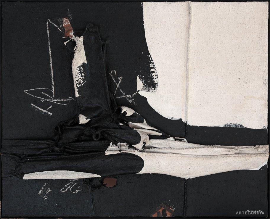 Fondo de galería. Un recorrido por el Arte Contemporáneo Español del Siglo XX